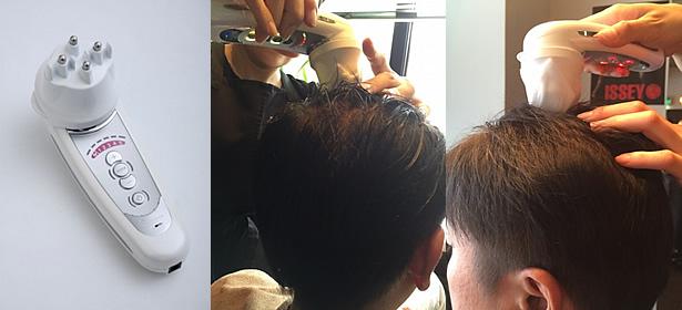 より効果的になった新しいヘッドスパのかたち
